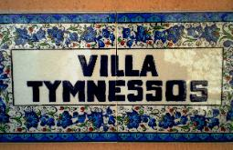 Your holiday starts at Villa Tymnessos